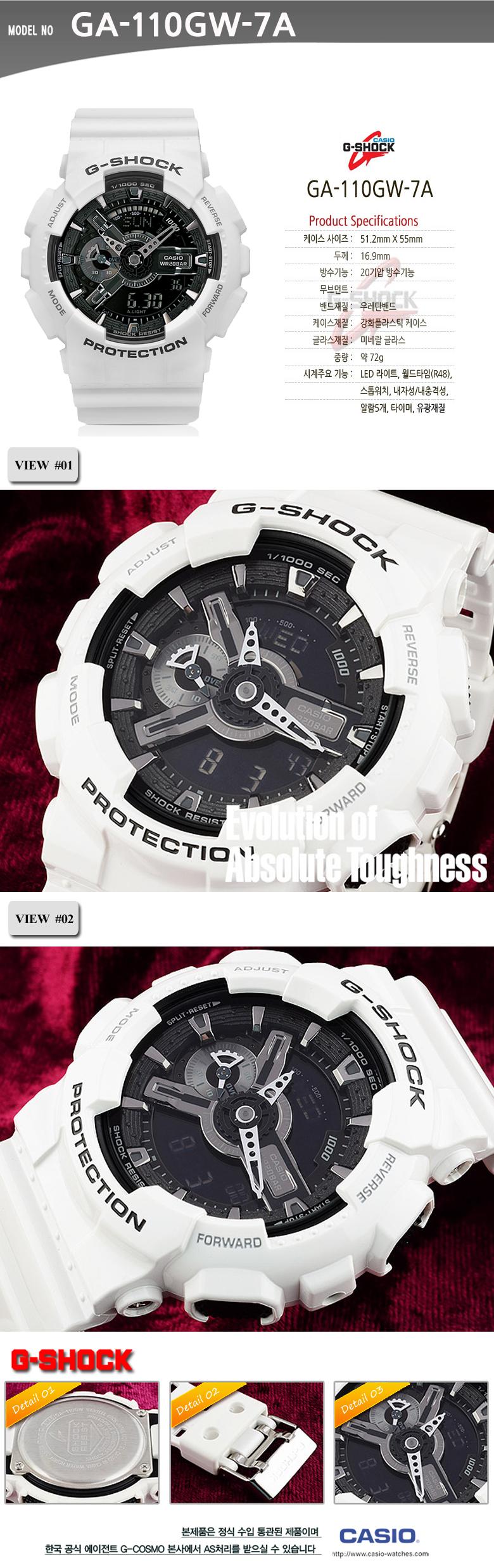 G Shock Multi Function Wristwatch Ga 110gw 7a 11street Casio Seller Information